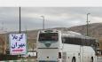 اختصاص ۱۳۰۰ دستگاه اتوبوس آذربایجان غربی برای اعزام زائرین اربعین حسینی