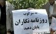 بستن دست و پای روزنامه نگاران در ناآرامی ها جامعه را غرق می کند