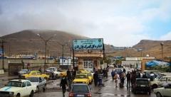 کاهش ۹۹ درصدی تردد مسافر در پایانه های  مرزی آذربایجان غربی