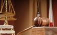 وجوه ۵ حساب معروف دستگاه قضا چگونه هزینه شده است