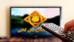 از هویتبخشی به شبکههای تلویزیونی تا جلوگیری از موازیکاری در سیما