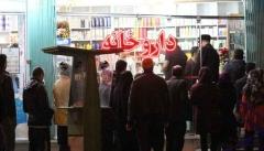 حکایت تلخ کمبود داروی برخی بیماران در ایران  میخواهم زنده بمانم!