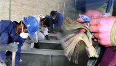 حقوق مدیران، بیش از دستمزد یکسالِ یک کارگر