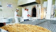 کیفیت نان در آذربایجان غربی افزایش یابد