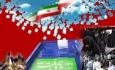 مشارکت مردم در انتخابات برگ برنده ایران در مواجهه با تحریمها است