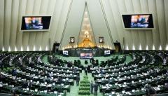 دستورهای صحن علنی مجلس با مشکلات مردم تطابق ندارد