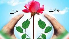 مسیر توسعه کشور، از تقویت اعتماد عمومی میگذرد