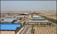 دومین ناحیه صنعتی ارومیه در منطقه انزل احداث میشود