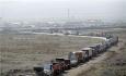 ۵۴۸ تن کالا از گمرکات و بازارچههای استان صادر شد
