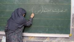 معضل کمبود معلم و معلمان دو شیفتِِ در آذربایجان غربی باید رفع شود